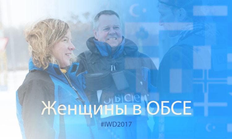 Алешка Симкич, заместитель главного наблюдателя Специальной мониторинговой миссии ОБСЕ в Украине