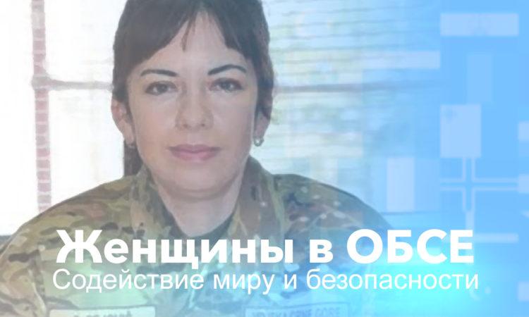 Капитан Саня Пейович, первая женщина в звании капитана Армии Черногории