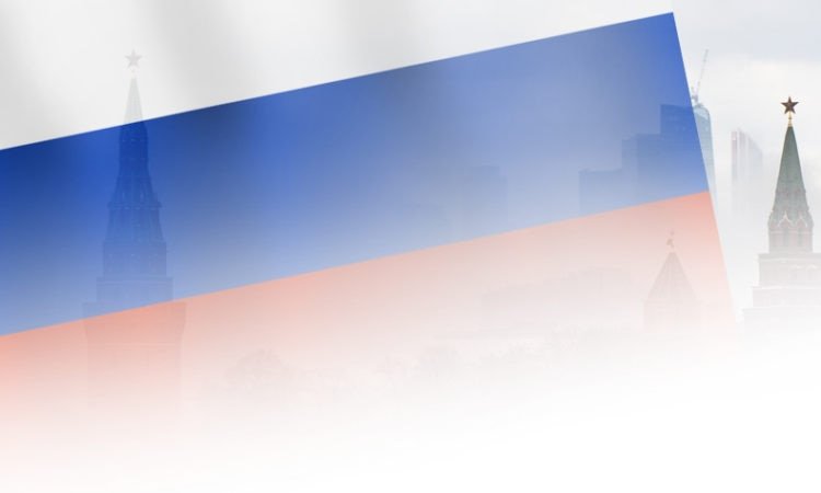 Russian Flag with Kremlin