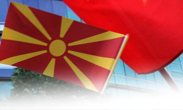 Violence in Macedonian Parliament