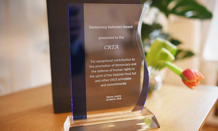 The 2018 Democracy Defender Award.