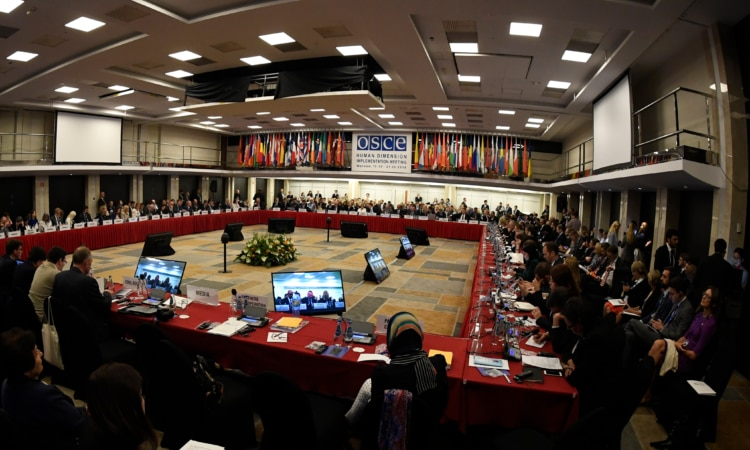 HDIM Plenary Hall