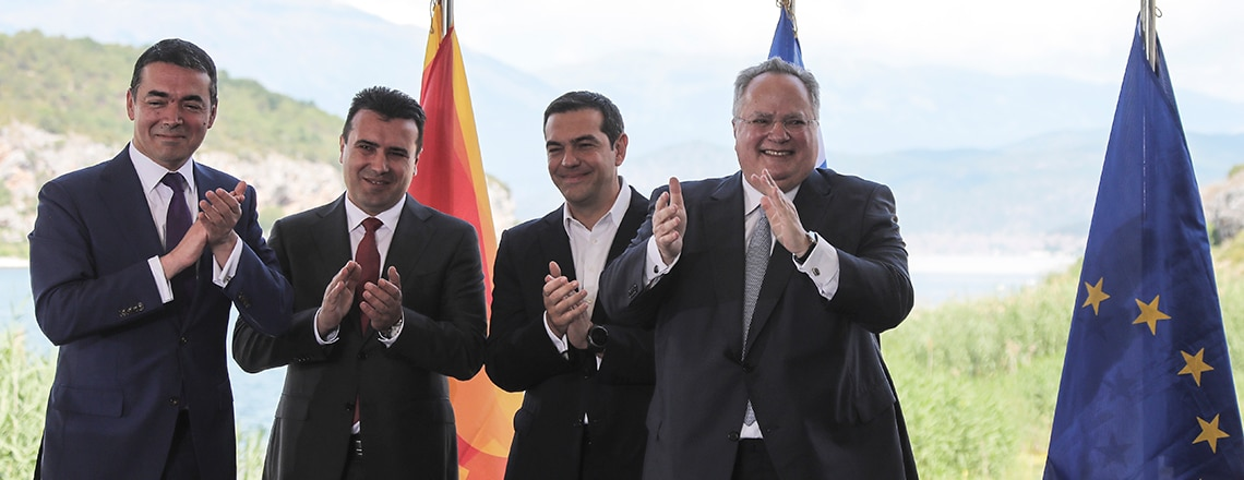 On the Agreement Between Prime Ministers Tsipras and Zaev
